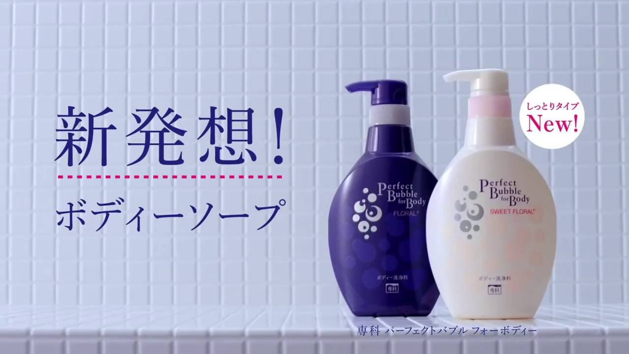 sua-tam-duong-trang-da-shiseido-perfect-bubble-for-body-floral
