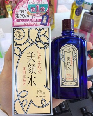 Lotion Trị Mụn - Meishoku Bigansui Medicated