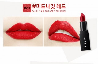 Son Lì - 01 - Midnight Red - G9 Skin First Lipstick Matte